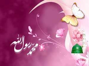 تبریک عید مبعث رسول مهربانی